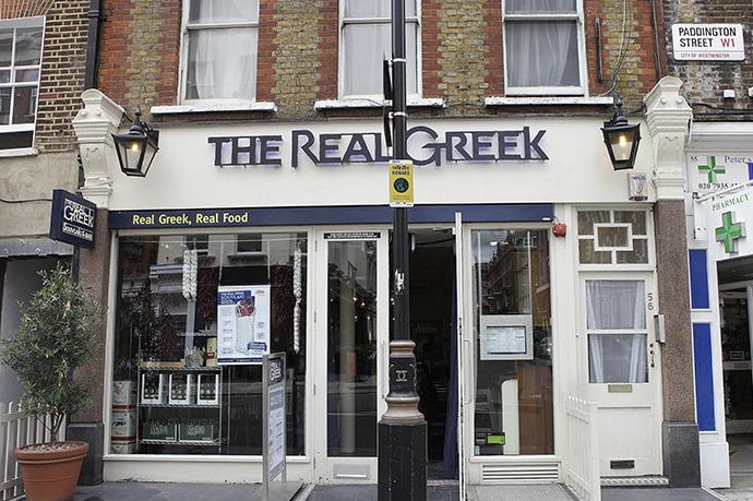 The Real Greek - Marylebone Gallery